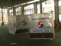 Cargoteam new office/warehouse